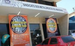 O advogado Jorge Guimarães voltará ao programa outras vezes, para esclarecer dúvidas aos trabalhadores.
