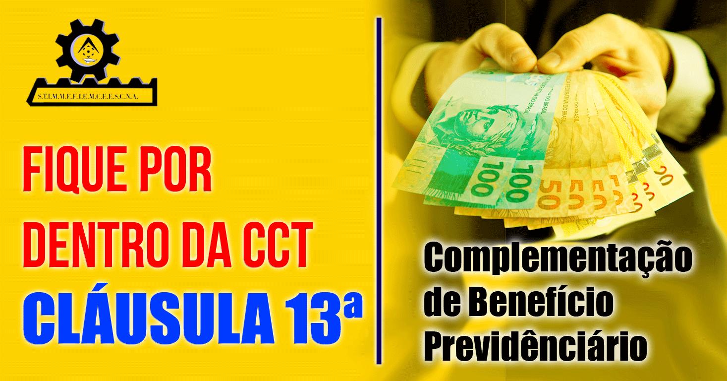 clausula-13a