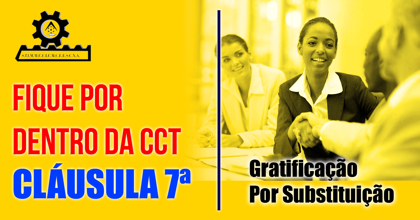 clausula-7a