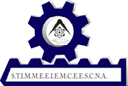 Sindicato dos Trabalhadores do Amazonas Logotipo