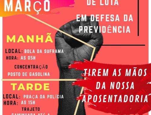 22 de Março – Dia Nacional de Luta em Defesa da Previdência